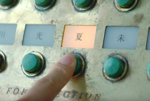 「キリングリーンラベル」CMロケ地の海はタイ|ジュークボックス歴代動画一覧とCMソングの「名曲」たちを振り返る。