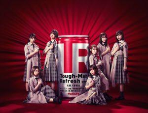 欅坂46「砂塵」歌詞全文の意味やMVフル動画は?センター菅井友香のタフマンCMソングが格好良いと話題に。