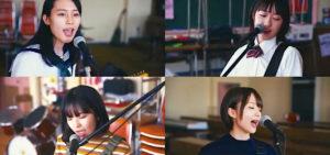 「午後の紅茶」CM女子高生バンドメンバー役の女優・女性一覧|ジュディマリ原曲「Over Drive」がCMソン...