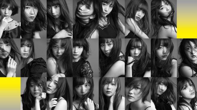 サステナブル AKB48