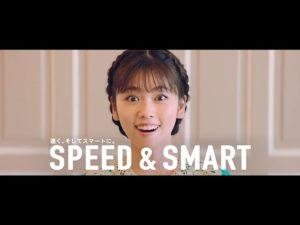 SMBCモビットCM女優の小芝風花が可愛すぎる|お嬢様役と竹中直人の紳士役が名コンビだと話題に。