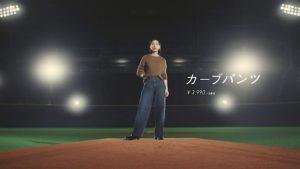 ユニクロカーブパンツCM女優のんとCMソング曲・椎名林檎「確かな誇り」が豪華共演|歌詞「Non」から始まる超格好良いCMの仕上がりに。