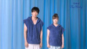 ビオレuまさつレスCM女優・俳優が超豪華|田中圭&橋本環奈が共演し「The Body」を楽しくPR。