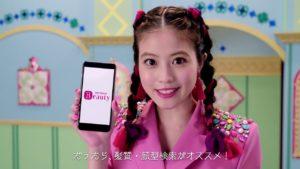 ホットペッパービューティー学割CM女優の今田美桜がめちゃくちゃ可愛い|2019最新版でミュージカル風のノリノリダンスを披露。