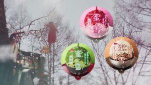 蜜と雪CM女優の箭内夢菜が歌う「粉雪」がめちゃくちゃエモい|CMソングと森永乳業最新アイスと清楚女優のトリプルパンチが話題に。