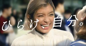 NONIO(ノニオ)CMソング曲の歌でYUKI「うれしくって抱きあうよ」が復刻|ローラのカバーバージョンも味があって良いと話題に。