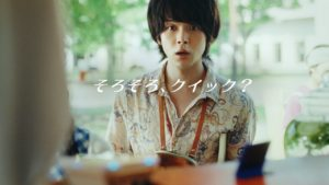 クイックペイCM俳優の中村倫也が「犬」感満載で可愛すぎる|髪型も雰囲気も仕草も可愛いしもはや犬の生まれ変わりなのではないか。
