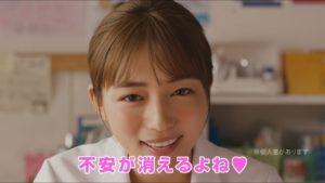 東急リバブルCM女優・先生役の川口春奈がめちゃくちゃ可愛い|2019最新「保健室の先生」篇が話題に。