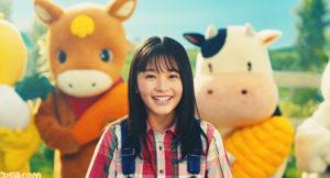 牧場物語CM女優の久間田琳加が可愛い|ティーンのカリスマがスイッチ版牧場物語イメージキャラクターに起用され話題に。
