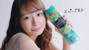 レノアビーズ男子2019CM女優の宇垣美里が可愛すぎる|メンズセレクションを上司・彼女役で可愛くPR。