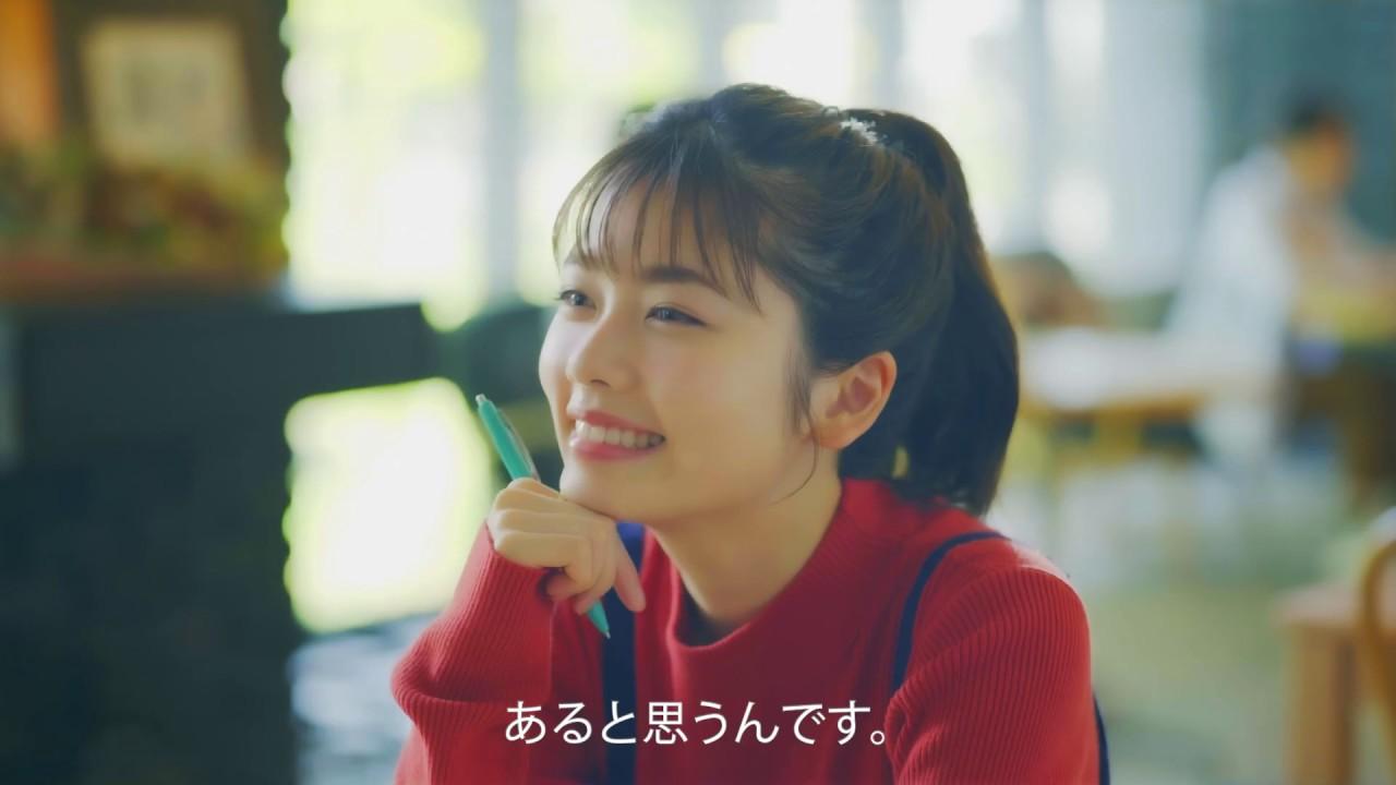 東京都福祉保健局CM女優の小芝風花が可愛すぎる|「みなさんにも