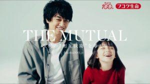 フコク生命CM子役のスキリッパスミレがめちゃくちゃ可愛い|斎藤工と親子のように振る舞うハーフ子役が話題に。