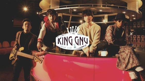 Cm ソング gnu king