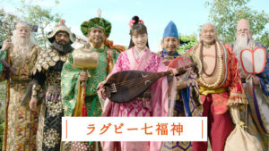 富士フィルム音チェキCMで女優の広瀬すずとラグビー日本代表が共演!出演者キャスト一覧をチェック。