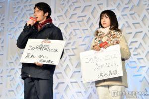 JR SKISKI2019-2020CM女優は浜辺美波&CMソングはEve「白銀」|俳優岡田健史も含め今年も豪華共演が話題に。