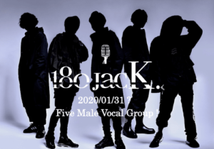 「180jacK.」メンバーの正体まとめ|AGC最新CMで歌うグループボーカルはKTことw-inds.の橘慶太説が濃厚か。