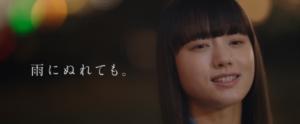京王電鉄CM女優の清原果耶が「雨にぬれても」をカバー|弾き語る姿が可愛いと話題に。