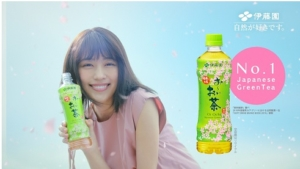 お〜いお茶最新CM女優は有村架純&CMソングはゆずの新曲「花咲ク街」|2020春を彩る話題のCMをチェック。