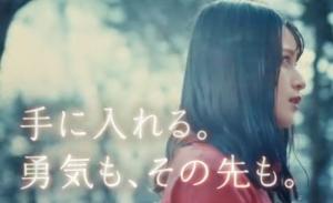 代々木アニメーション学院CM女優&CMソングまとめ|天月「アイビー」が採用され話題に。