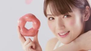 ミスタードーナツCM女優の道重さゆみが可愛い|ミスド桜が咲くドドーナツを可愛くPR。