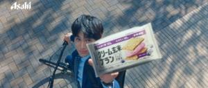 クリーム玄米ブランCM俳優&CMソング曲まとめ|中川大志とさユりの新曲がコラボし話題に。