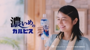 カルピスCM女優長澤まさみ5歳役の子供が可愛い|本間さえのしかめっ面が可愛すぎると話題に。
