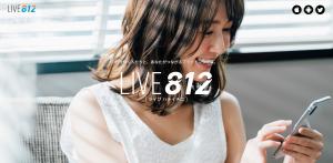 話題のライブ配信アプリ【LIVE812】グランドオープン。アプリの特徴は? YAIZOOって何? 300コイン無償...
